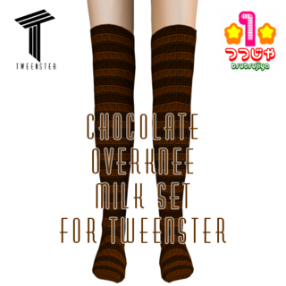 socks-tw-chooco-milk-cover.png