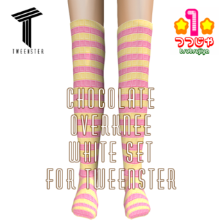 socks-tw-chooco-white-cover.png